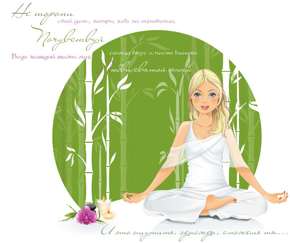 открытка с днем рождения йогу символизирует мудрость, творческое